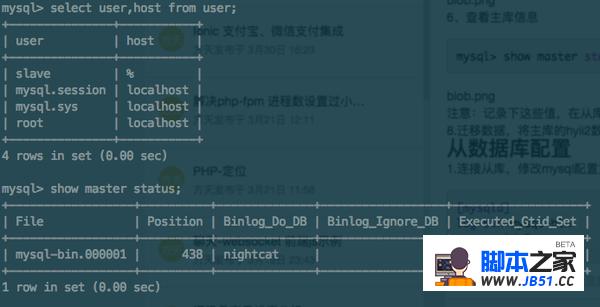 Screenshot-0.png