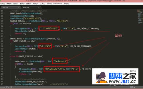 解决Sublime Text 3在GBK编码下的中文乱码问题