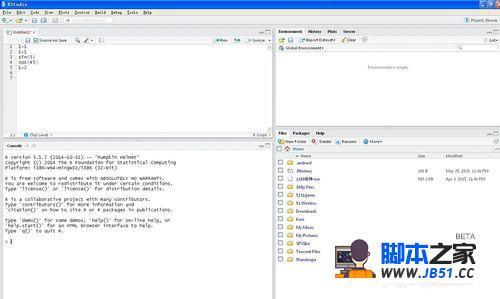 数据分析工具R和RStudio入门介绍