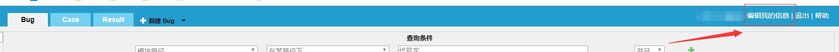 BugFree设置邮箱通知(这里以163邮箱为例)