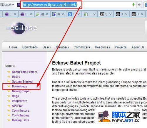 eclipse使用教程