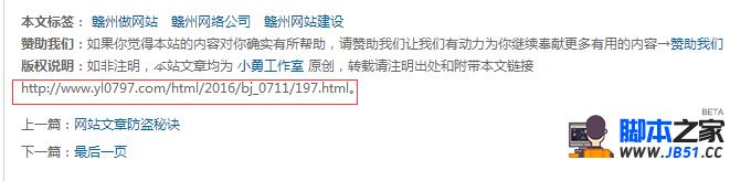 phpcms v9获取当前文章的地址或url的方法