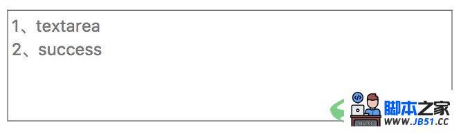 如何让textarea的placeholder属性中的文字换行?