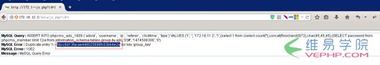 PHP实战:PHPCMS2008广告模板SQL注入漏洞修复
