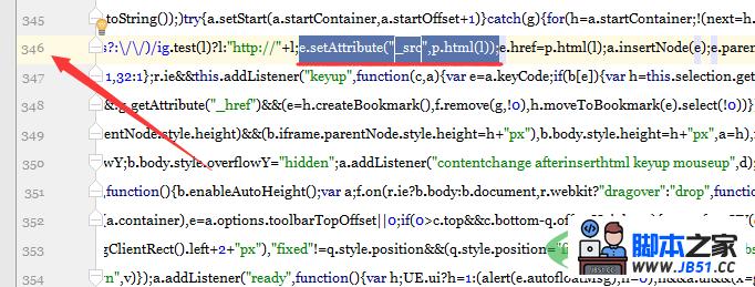 清除百度ueditor在线编辑器回车生成链接带下划线_src属性