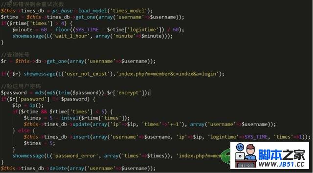 PHPCMS忘记后台密码的解决办法