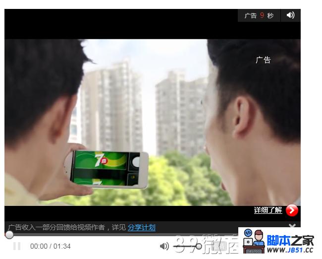 怎样在89微商代理网上插入视频让内容更生动?