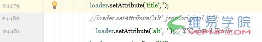 百度ueditor编辑器上传图片后如何设置img标签里的src、title、alt属性3