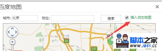 umeditor在线编辑器不能插入百度动态地图解决方法1