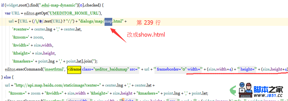 umeditor在线编辑器不能插入百度动态地图解决方法3