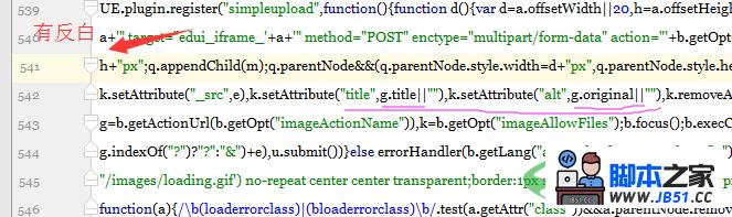 百度ueditor编辑器上传图片后如何设置img标签里的src、title、alt属性4