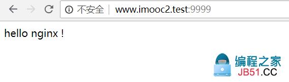 修改端口和网址